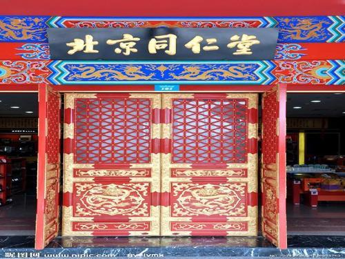 张健:尊重历史传承保护老字号商标权