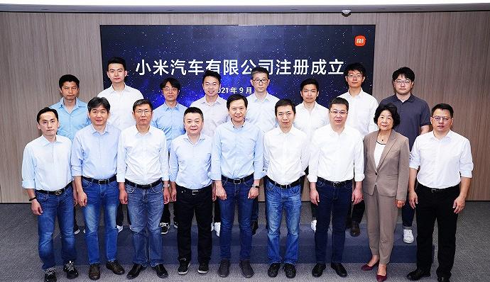 小米汽车正式注册:注册资金100亿元