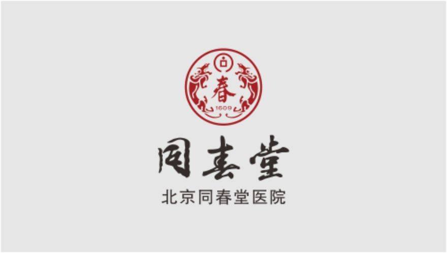 9家企业被新认定为北京老字号