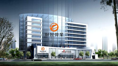 中国品牌总网,财智伟业商务策划