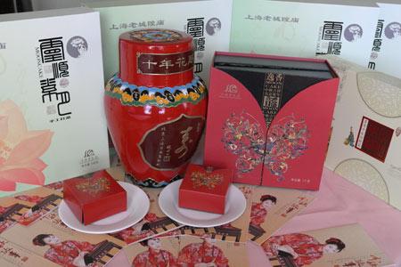 净素月饼展海派风情 上海老饭店月饼全新上市