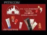 企业宣传片拍摄制作20110513100644