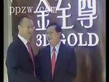 2010年9月金至尊珠宝及世界黄金协会合作[唯有金][传情至爱]新品发布会