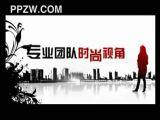 广视博品牌广告 之city 简约版