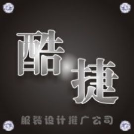 中国品牌总网