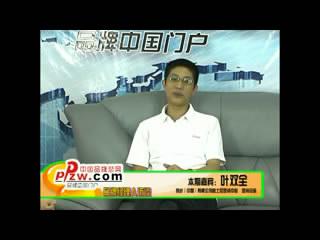 专访特步中国有限公司迪斯尼俱乐部